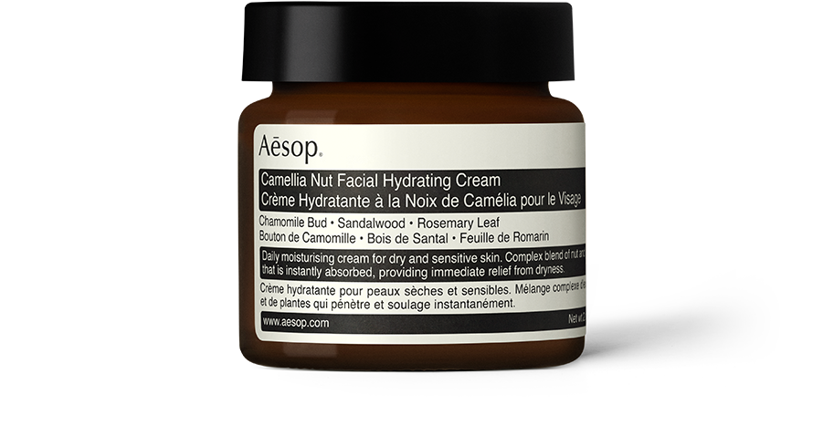 CAMELLIA NUT FACIAL HYDRATIN CREAM
